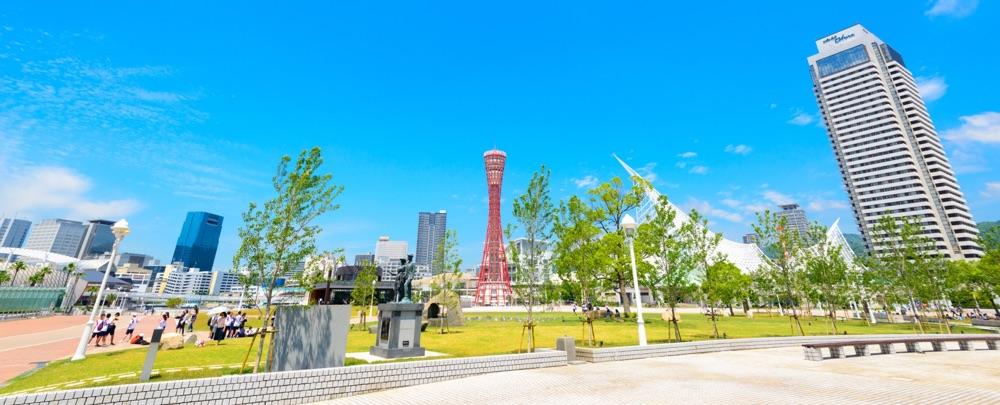 神戸イメージ
